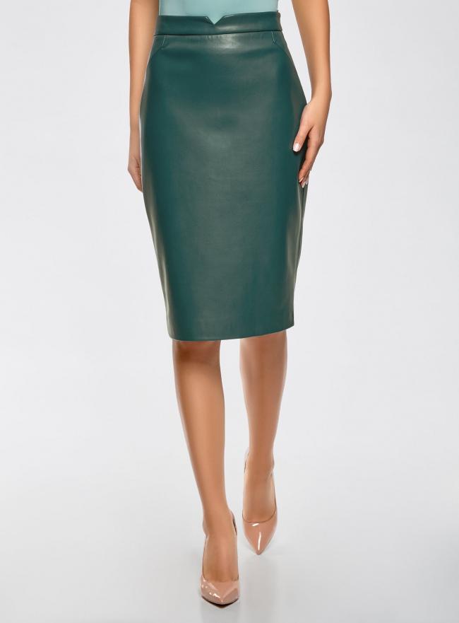 Юбка прямая из искусственной кожи oodji для женщины (зеленый), 21601294/42442/7500N