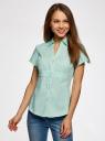 Рубашка с V-образным вырезом и отложным воротником oodji #SECTION_NAME# (бирюзовый), 11402087/35527/7300N - вид 2