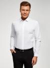 Рубашка базовая из хлопка oodji #SECTION_NAME# (белый), 3B110036M/49280N/1000N - вид 2