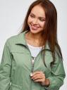 Куртка-ветровка с воротником-стойкой oodji для женщины (зеленый), 20303002-1/33743/6D00N