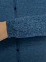 Кардиган вязаный на пуговицах oodji #SECTION_NAME# (синий), 63212580B/46801/7973M - вид 5
