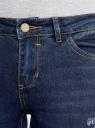 Джинсы skinny с модными потертостями oodji #SECTION_NAME# (синий), 12103140/45869/7900W - вид 4