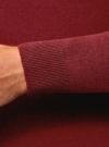 Джемпер базовый с круглым воротом oodji #SECTION_NAME# (красный), 4B112003M/34390N/4C00M - вид 5