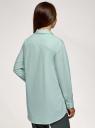 Рубашка хлопковая с длинным рукавом oodji для женщины (зеленый), 13K11029/49387/6500N
