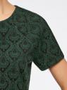 Платье прямого силуэта с рукавом реглан oodji #SECTION_NAME# (зеленый), 11914003/46048/6E29E - вид 5