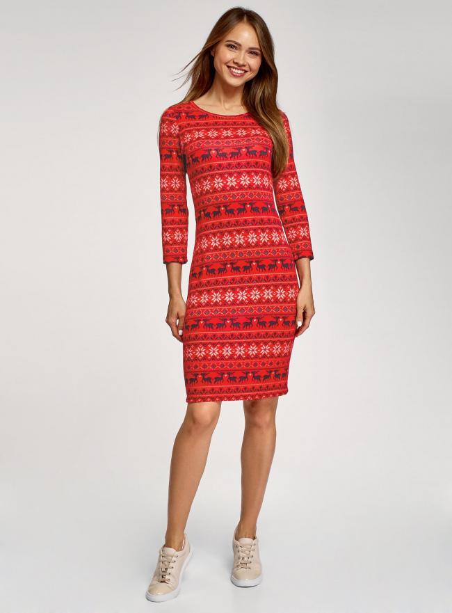 Платье трикотажное с вырезом-капелькой на спине oodji для женщины (красный), 24001070-5/15640/4575E