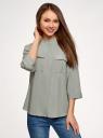 Блузка вискозная с нагрудными карманами oodji для женщины (серый), 11403225-7B/42540/2300N