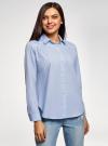 Рубашка свободного силуэта с декоративными бусинами oodji #SECTION_NAME# (синий), 13K11014/26468/7400N - вид 2