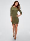 Платье облегающего силуэта на молнии oodji #SECTION_NAME# (зеленый), 14001105-6B/46944/6800N - вид 2