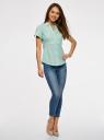 Рубашка с V-образным вырезом и отложным воротником oodji #SECTION_NAME# (бирюзовый), 11402087/35527/7300N - вид 6