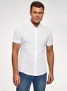 Рубашка базовая с коротким рукавом oodji #SECTION_NAME# (белый), 3B240000M/34146N/1000N - вид 2