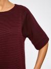 Платье в рубчик свободного кроя oodji для женщины (красный), 14008017/45987/4900N - вид 5