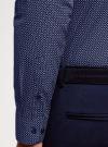 Рубашка базовая приталенная oodji для мужчины (синий), 3B110019M/44425N/7810G - вид 5