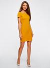 Платье трикотажное с вырезом-лодочкой oodji #SECTION_NAME# (желтый), 14001117-2B/16564/5200N - вид 6