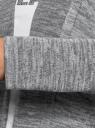 Кардиган трикотажный с капюшоном oodji #SECTION_NAME# (серый), 19200005/49180/2512M - вид 5