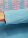 Футболка с длинными рукавами и принтом oodji для женщины (бирюзовый), 14208008-5/46159/7343P