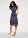 Платье миди с расклешенной юбкой oodji #SECTION_NAME# (синий), 11913026/36215/7841F - вид 2