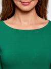 Платье трикотажное облегающего силуэта oodji #SECTION_NAME# (зеленый), 14001183B/46148/6D00N - вид 4