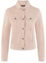 Куртка джинсовая oodji #SECTION_NAME# (розовый), 11109037/49348/4B4BE