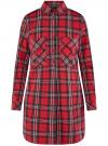 Платье-рубашка с карманами oodji #SECTION_NAME# (красный), 11911004-2/45252/4529C