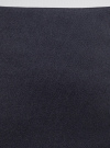 Юбка-карандаш трикотажная oodji #SECTION_NAME# (синий), 24100022-3B/49255/7900N - вид 5