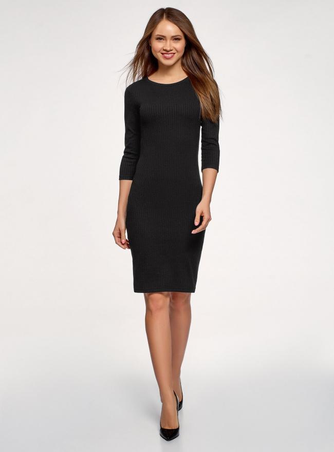 Платье в рубчик с рукавом 3/4 oodji #SECTION_NAME# (черный), 14001196/46412/2900N