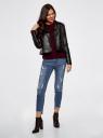 Рваные джинсы skinny  oodji #SECTION_NAME# (синий), 12103151-1/45379/7500W - вид 6