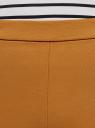 Брюки зауженные с молнией на боку oodji для женщины (желтый), 21706022-5B/35589/5701N