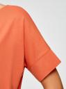 Футболка базовая из хлопка oodji для женщины (оранжевый), 14708028B/46154/5900N