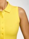 Топ хлопковый из ткани пике oodji для женщины (желтый), 19305001/46149/5100N