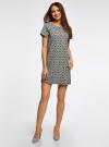 Платье прямого силуэта с рукавом реглан oodji #SECTION_NAME# (синий), 11914003/46048/7912E - вид 2