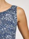 Платье принтованное с бантом на спине oodji для женщины (синий), 11900181/35271/7970F