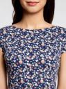 Платье облегающего силуэта с вырезом на спине oodji для женщины (синий), 24001114-1/37809/7520F