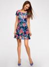 Платье приталенное с V-образным вырезом на спине oodji #SECTION_NAME# (разноцветный), 14011034B/42588/7945F - вид 2