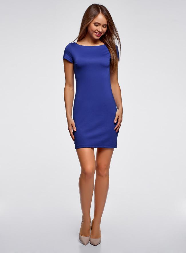 Платье трикотажное с вырезом-лодочкой oodji для женщины (синий), 14001117-15B/46944/7506N