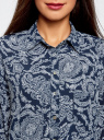 Блузка принтованная из шифона oodji #SECTION_NAME# (синий), 11400394-5/36215/7912E - вид 4