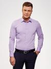 Рубашка базовая приталенная oodji для мужчины (фиолетовый), 3B140000M/34146N/8000N - вид 2
