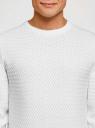 Джемпер ажурной вязки с круглым вырезом oodji #SECTION_NAME# (белый), 4L105066M/25365N/1200N - вид 4