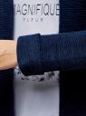 Кардиган удлиненный без застежки oodji для женщины (синий), 63207186-1/31347/7974M