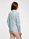 Рубашка базовая приталенного силуэта oodji для женщины (синий), 13K03003B/42083/7000N