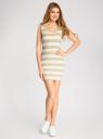 Платье-майка oodji для женщины (желтый), 14005012-7/45611/5023S