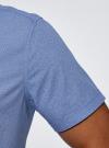 Рубашка приталенная с коротким рукавом oodji #SECTION_NAME# (синий), 3L210038M/19370N/7510G - вид 5