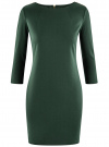 Платье с металлическим декором на плечах oodji #SECTION_NAME# (зеленый), 14001105-2/18610/6E00N
