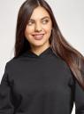 Худи хлопковая с карманом oodji для женщины (черный), 15401003B/46173/2900N