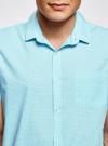 Рубашка приталенная с нагрудным карманом oodji #SECTION_NAME# (бирюзовый), 3L210047M/44425N/7310G - вид 4