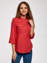 Блузка вискозная с регулировкой длины рукава oodji #SECTION_NAME# (красный), 11403225-3B/26346/4500N - вид 2