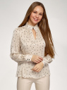 Блузка свободного силуэта из струящейся ткани oodji для женщины (бежевый), 11400457/50317/3329O