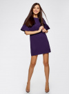Платье прямого силуэта с воланами на рукавах oodji #SECTION_NAME# (фиолетовый), 14000172B/48033/8800N - вид 2