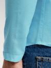 Рубашка льняная без воротника oodji #SECTION_NAME# (бирюзовый), 3B320002M/21155N/7300N - вид 5