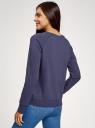 Свитшот из хлопка с принтом oodji для женщины (синий), 14807021-12/46919/7940P